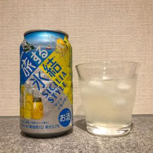 旅する氷結マンマレモンチーノの缶