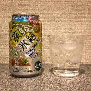旅する氷結キウイアイランドの缶