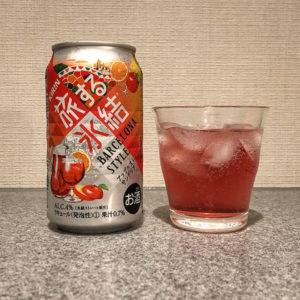 旅する氷結アップルオレンジサングリアの缶