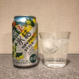 旅する氷結カリビアンモヒートの缶