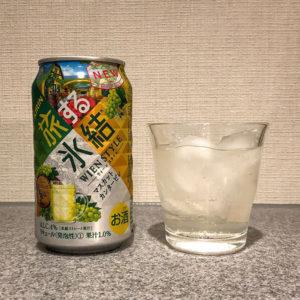 旅する氷結マスカットカンタービレの缶