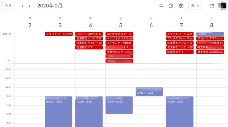 Todoistを同期したGoogleカレンダーの週間スケジュール
